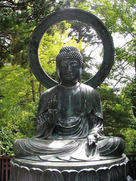Japanese Tea Garden SF_Buddha